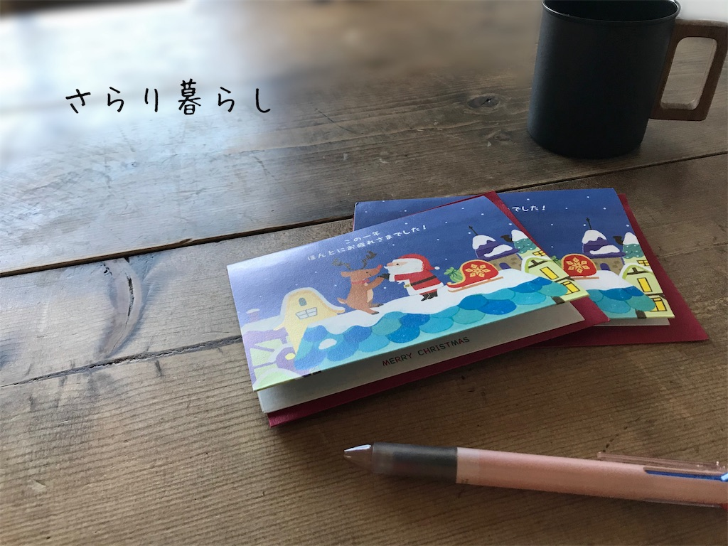 f:id:yuzushiohamachi:20201219100224j:image