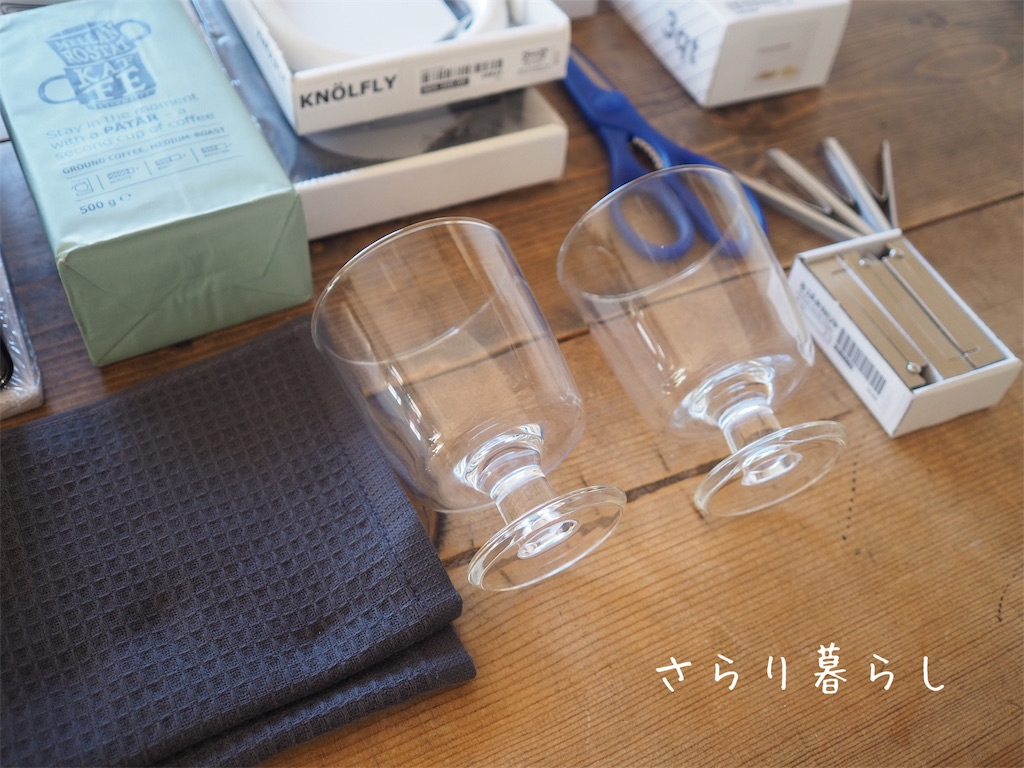 f:id:yuzushiohamachi:20201220133151j:image