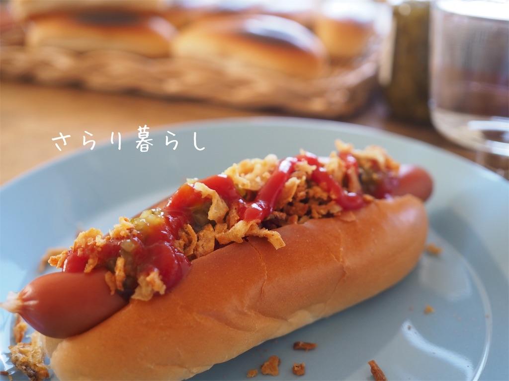 f:id:yuzushiohamachi:20201220133639j:image