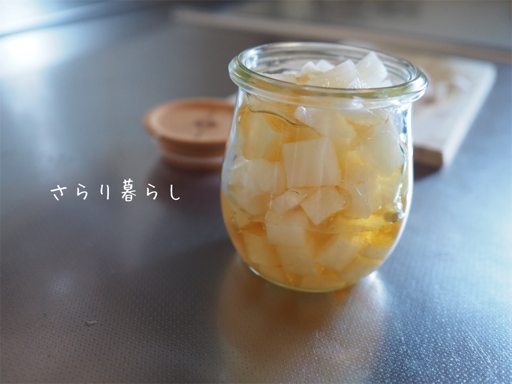 f:id:yuzushiohamachi:20201222125327j:image