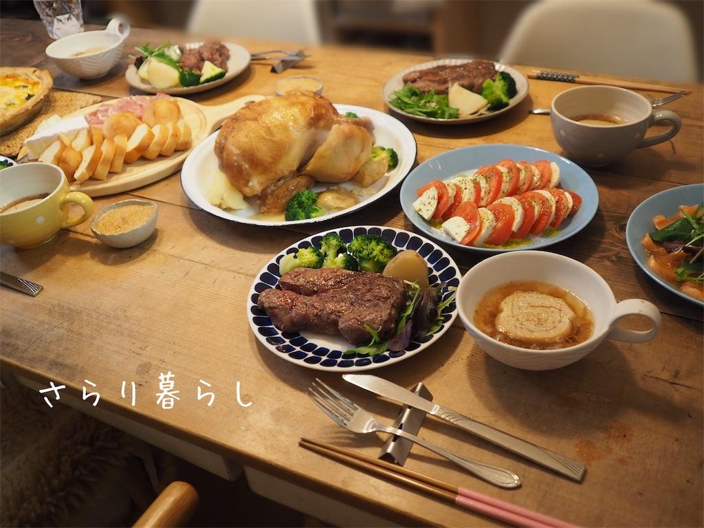 f:id:yuzushiohamachi:20201230140621j:image
