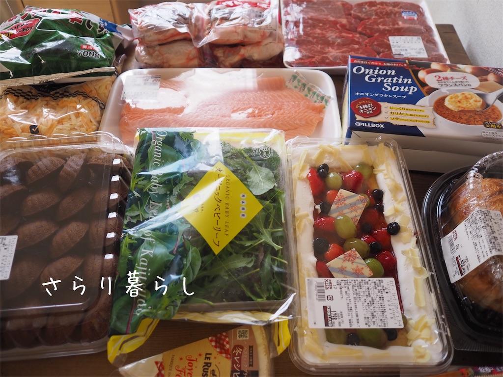 f:id:yuzushiohamachi:20201230141035j:image