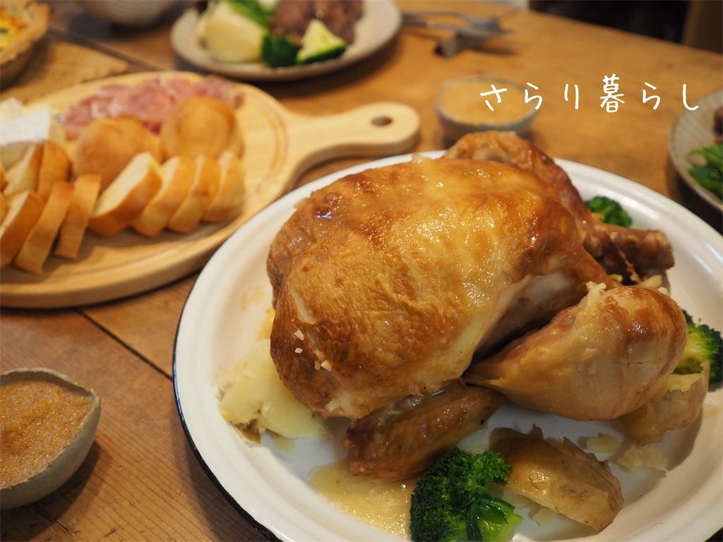 f:id:yuzushiohamachi:20201230145623j:image