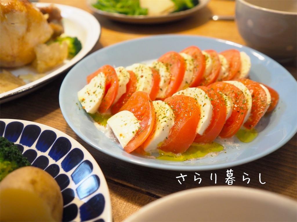 f:id:yuzushiohamachi:20201230201610j:image