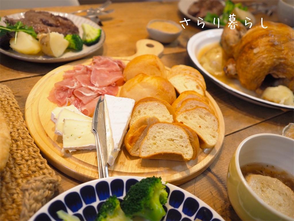f:id:yuzushiohamachi:20201230212837j:image