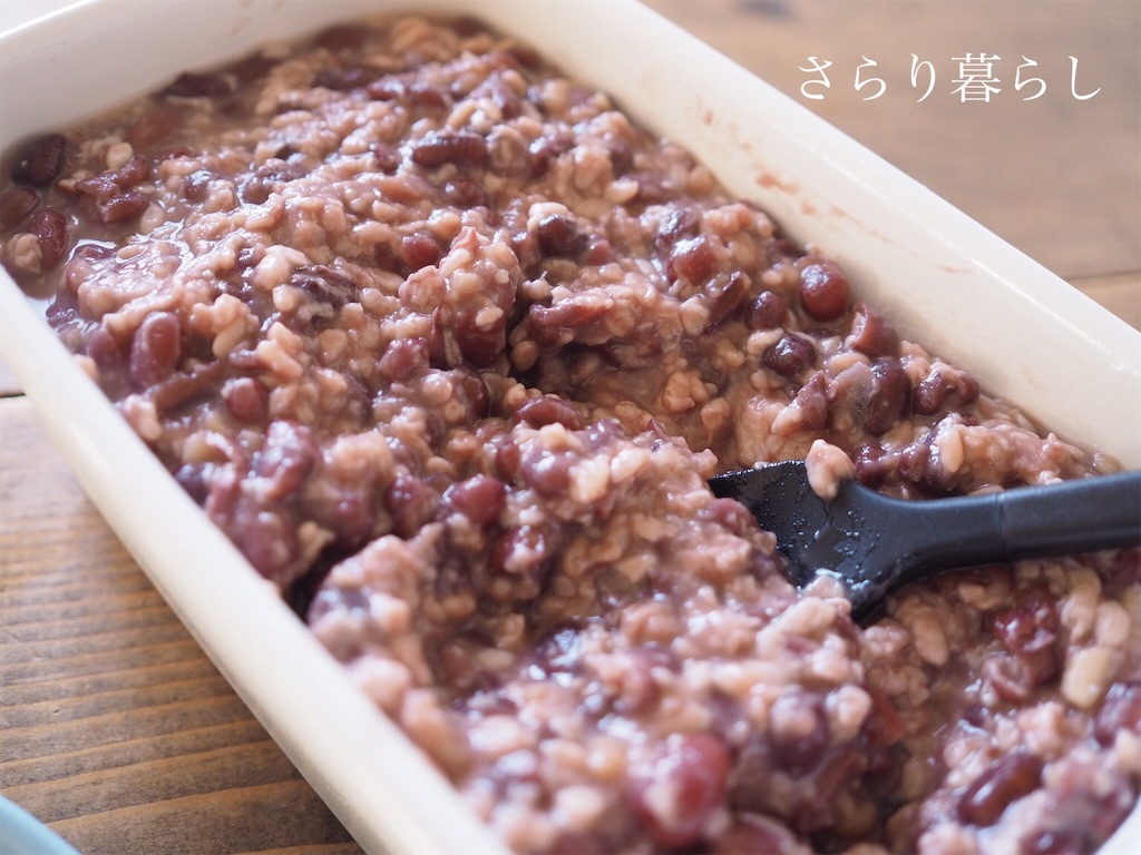 f:id:yuzushiohamachi:20210117094153j:image
