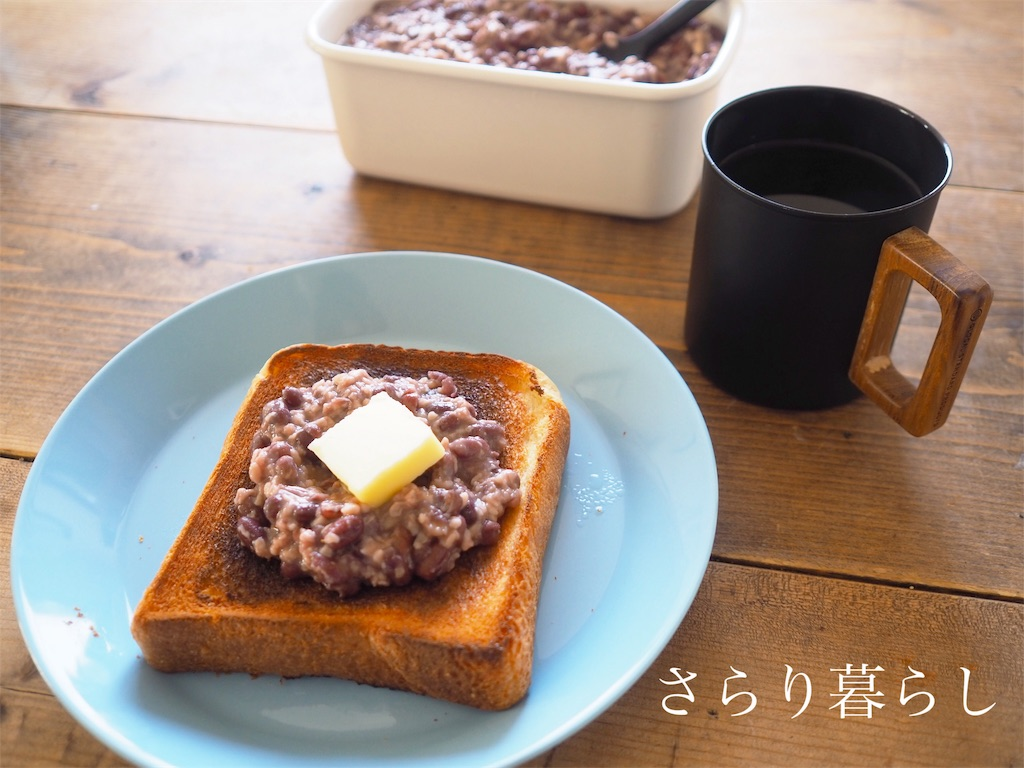 f:id:yuzushiohamachi:20210117124810j:image