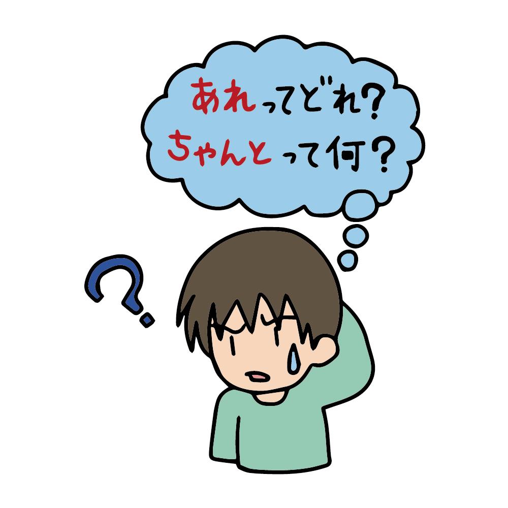 f:id:yuzusizuku:20210428221102j:plain