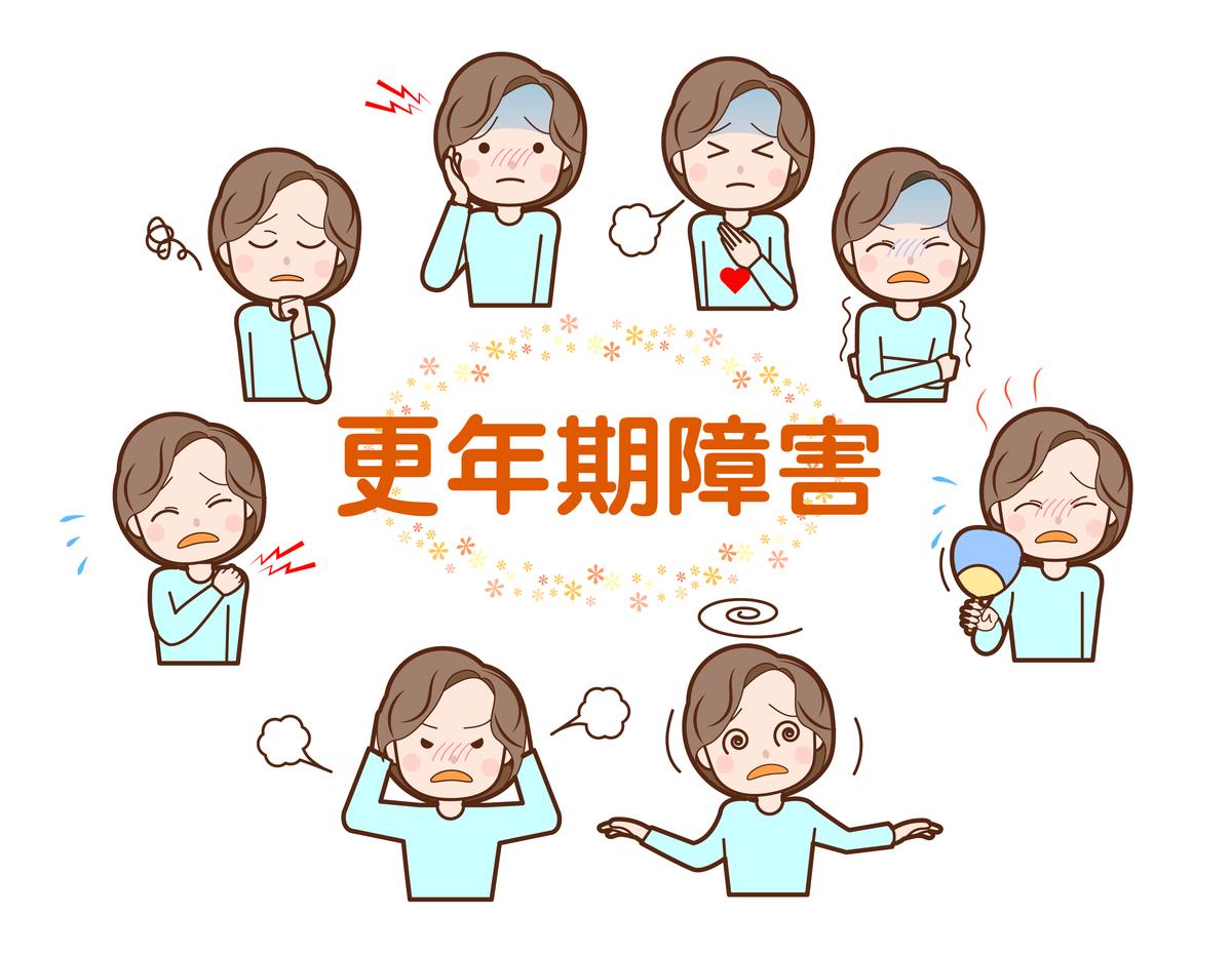 f:id:yuzusizuku:20210517001056j:plain