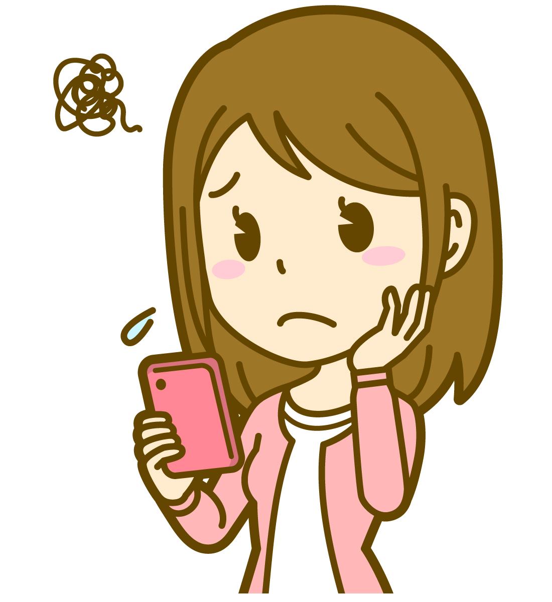 f:id:yuzusizuku:20210523210304j:plain