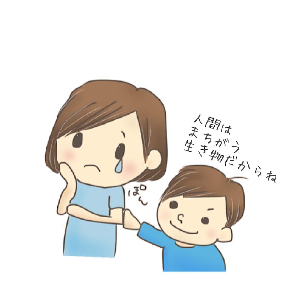 f:id:yuzuta719:20210330190551j:image
