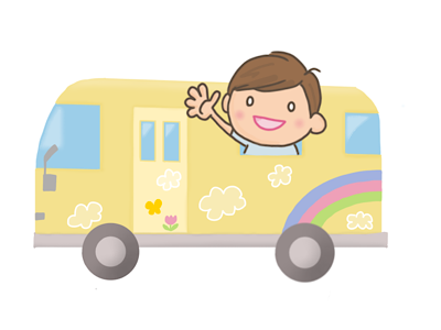 幼稚園バスに乗っているゆたろ