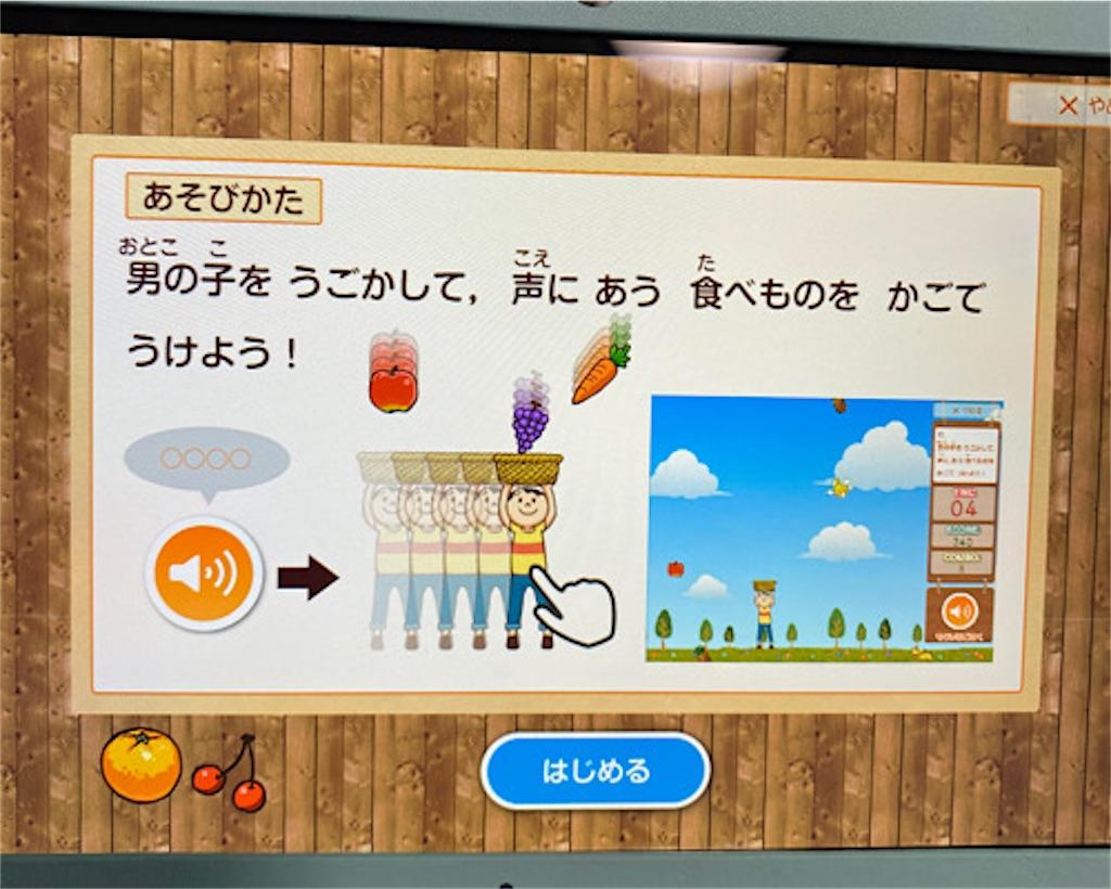 f:id:yuzuta719:20210417110730j:image