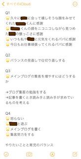 f:id:yuzuta719:20210429094132j:plain