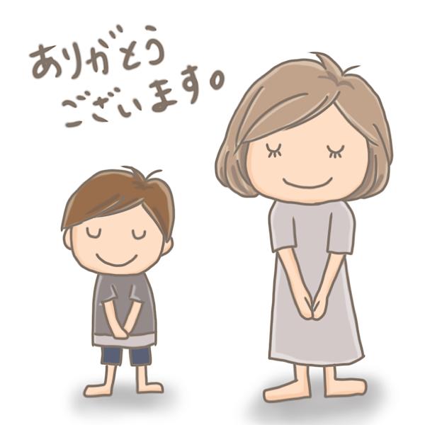 f:id:yuzuta719:20210429110504p:plain