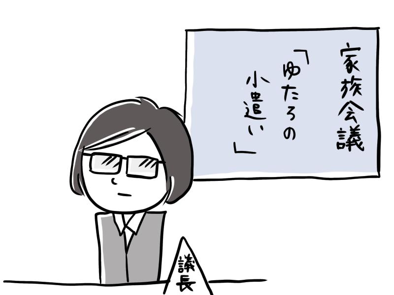 f:id:yuzuta719:20210502124803p:plain