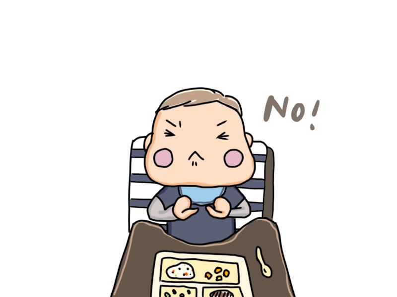 食事を拒否する子供の絵