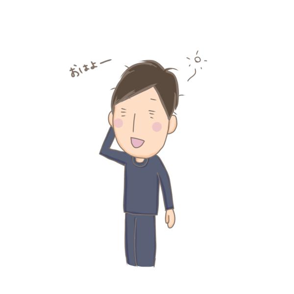 寝起きのパパのイラスト
