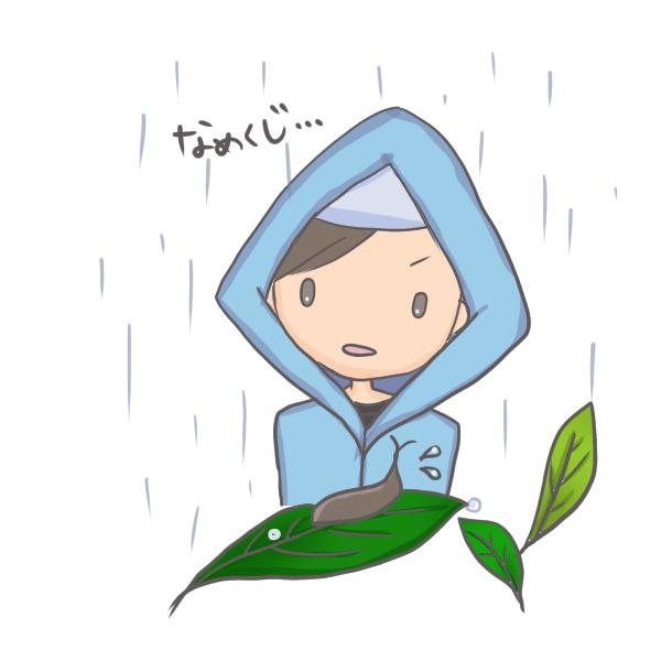 雨の日のゆたろのイラスト