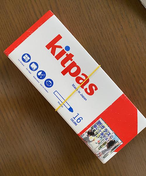 キットパスの画像