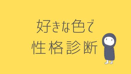 f:id:yuzuta719:20210530164918p:plain
