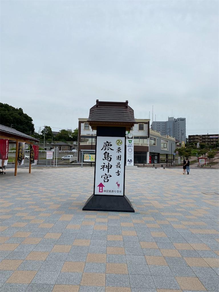 f:id:yuzuta719:20210626143945j:image