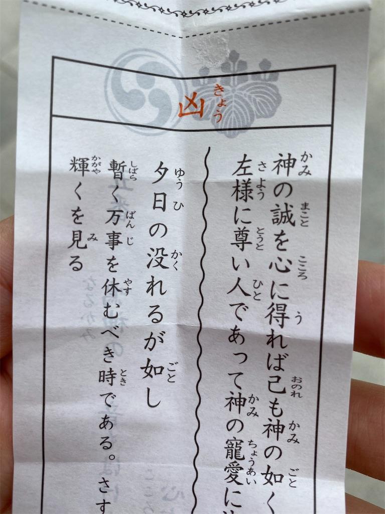 f:id:yuzuta719:20210626150756j:image