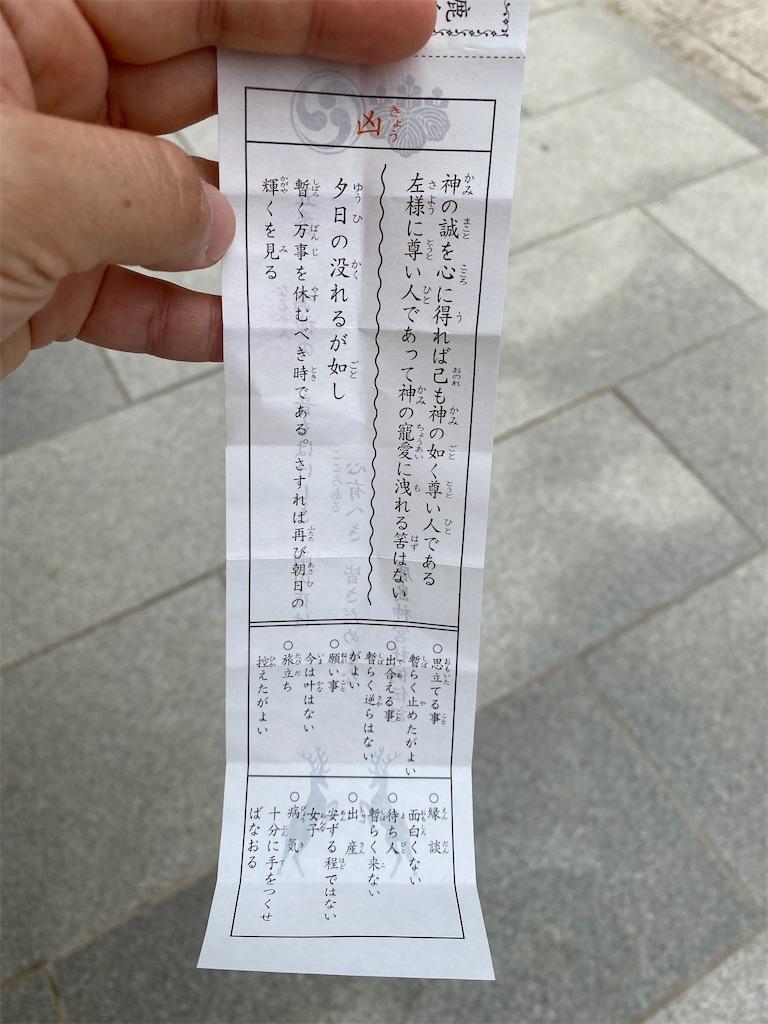 f:id:yuzuta719:20210626150908j:image