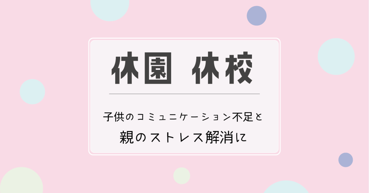 f:id:yuzuta719:20210904083806p:plain