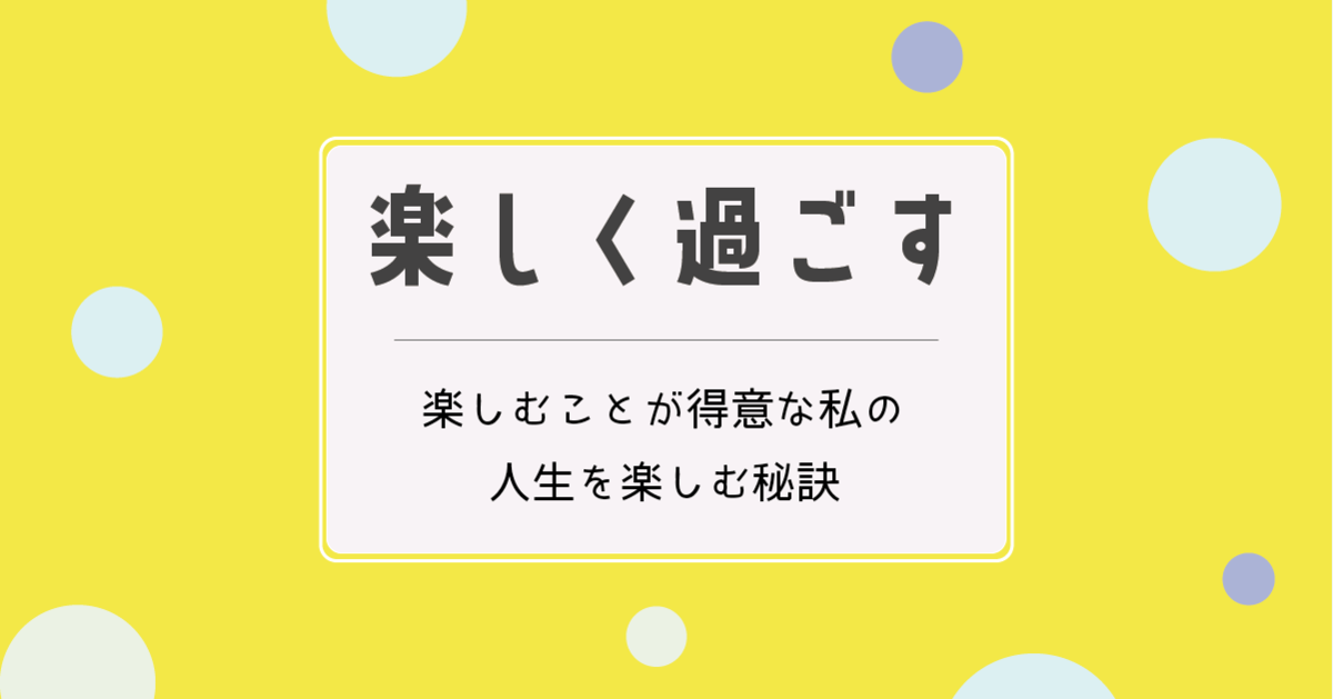 f:id:yuzuta719:20210908123930p:plain