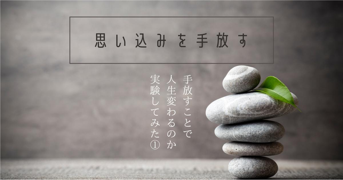 f:id:yuzuta719:20210912125902p:plain