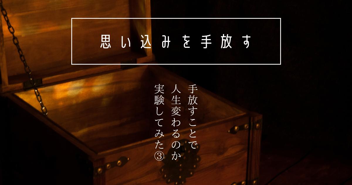 f:id:yuzuta719:20210914235824p:plain