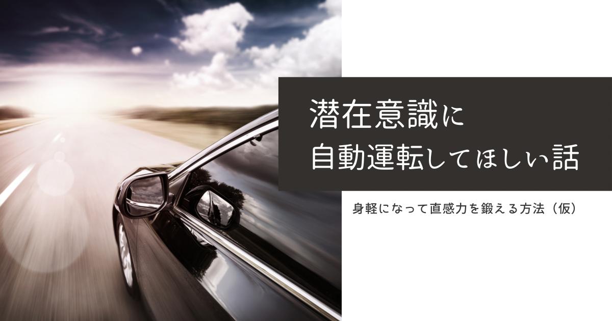 f:id:yuzuta719:20210921104745p:plain
