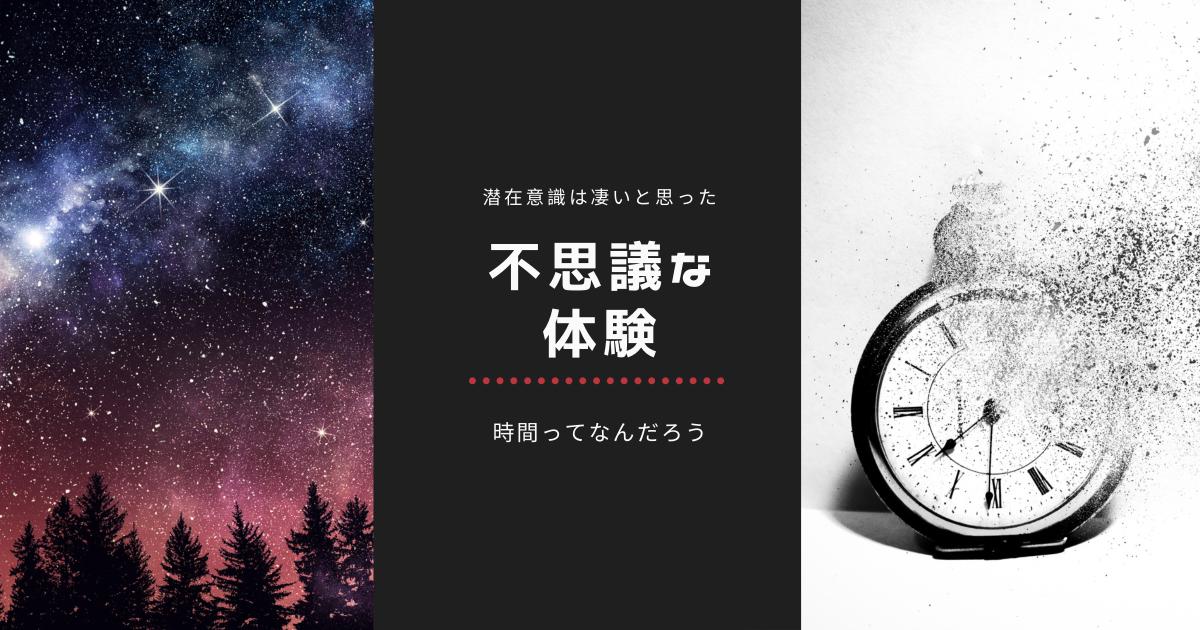 f:id:yuzuta719:20210927143527p:plain