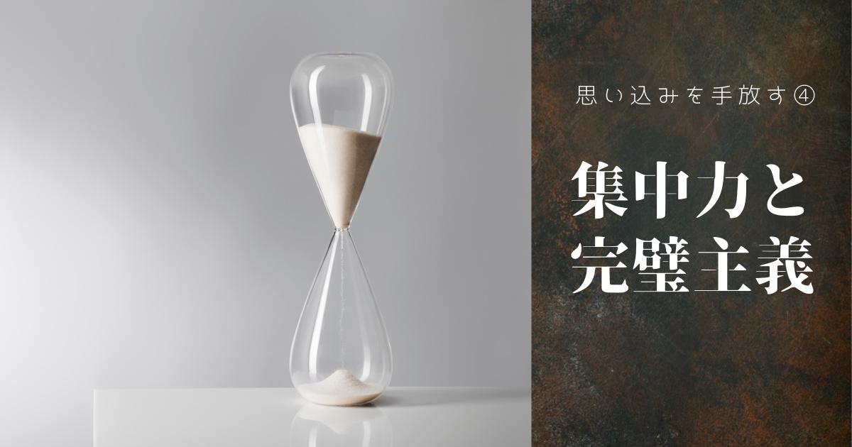 f:id:yuzuta719:20211008124551p:plain