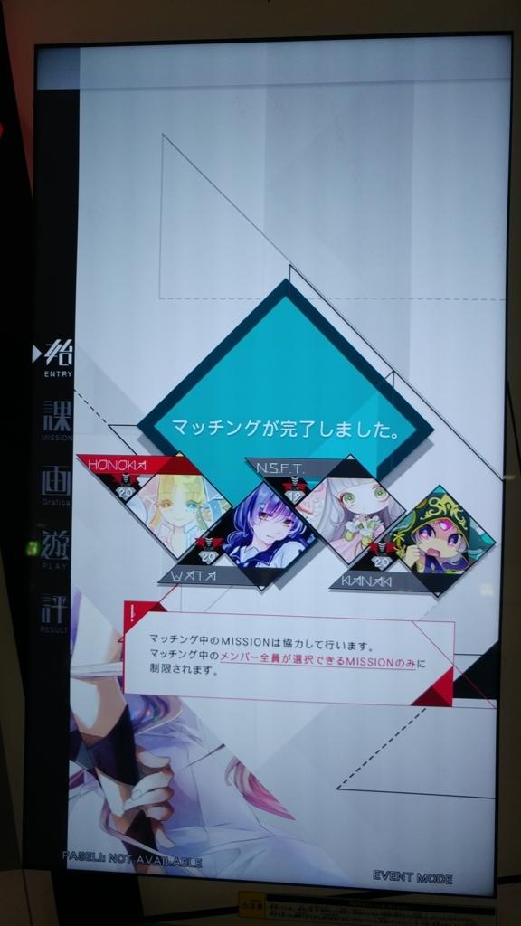 f:id:yuzutan_hnk:20180418015247j:plain:w300