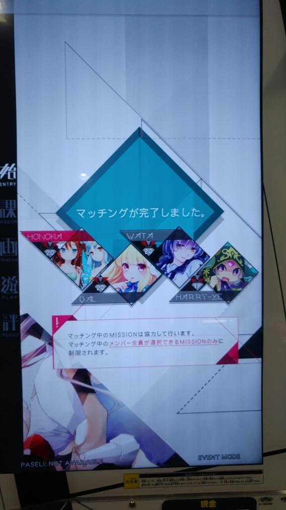 f:id:yuzutan_hnk:20180418015457j:plain:w300