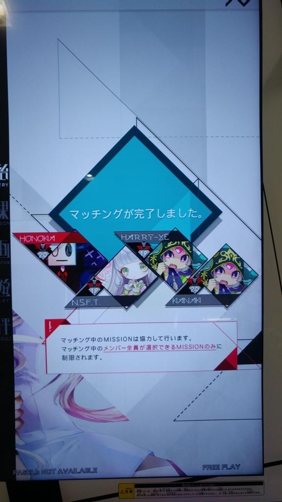 f:id:yuzutan_hnk:20180418015658j:plain:w300
