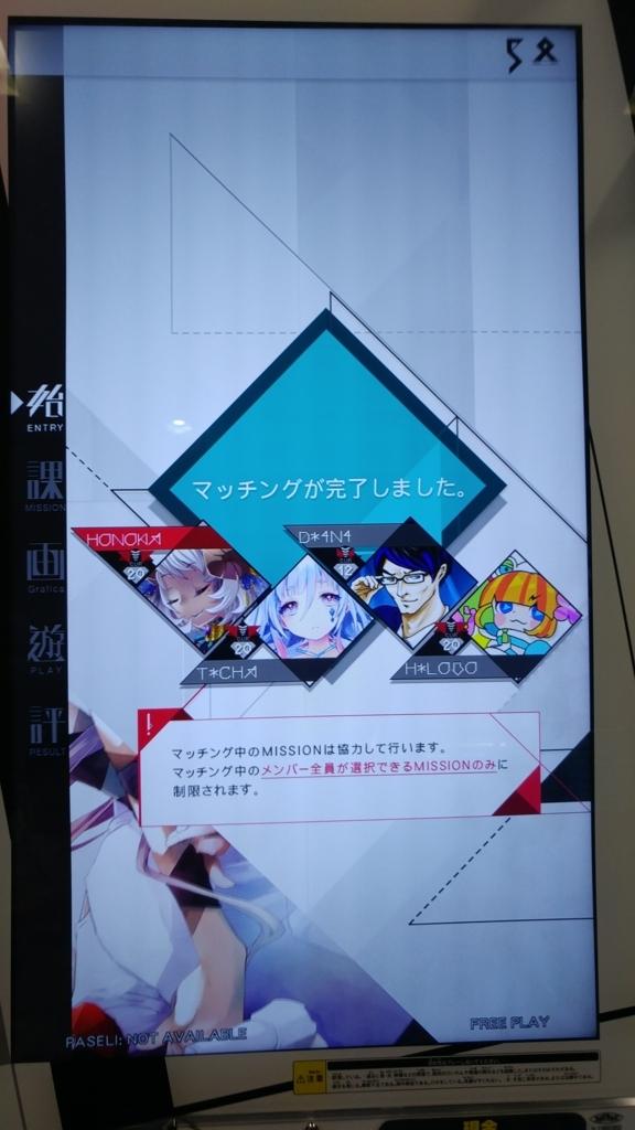 f:id:yuzutan_hnk:20180418015849j:plain:w300