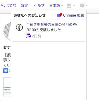 f:id:yuzutan_hnk:20180804194305p:plain
