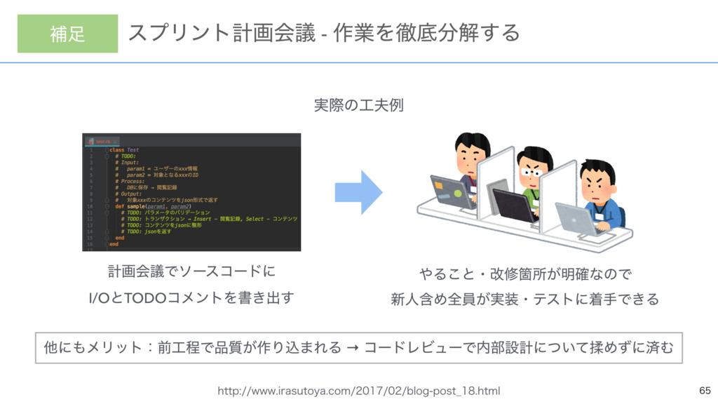 f:id:yuzutas0:20170902200905j:plain