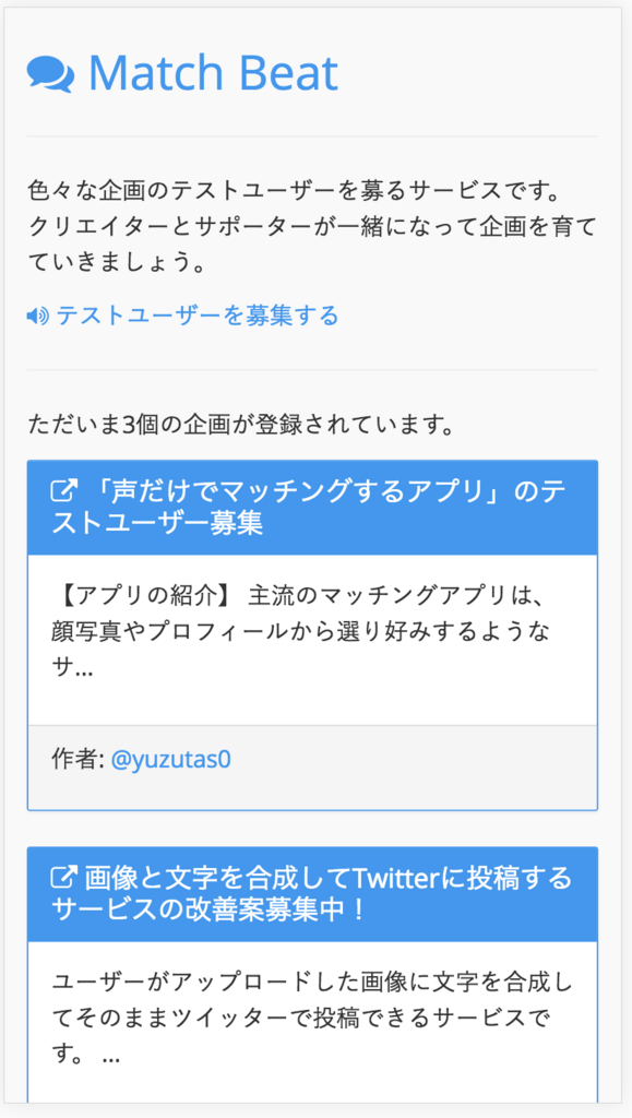 f:id:yuzutas0:20171119210350p:plain