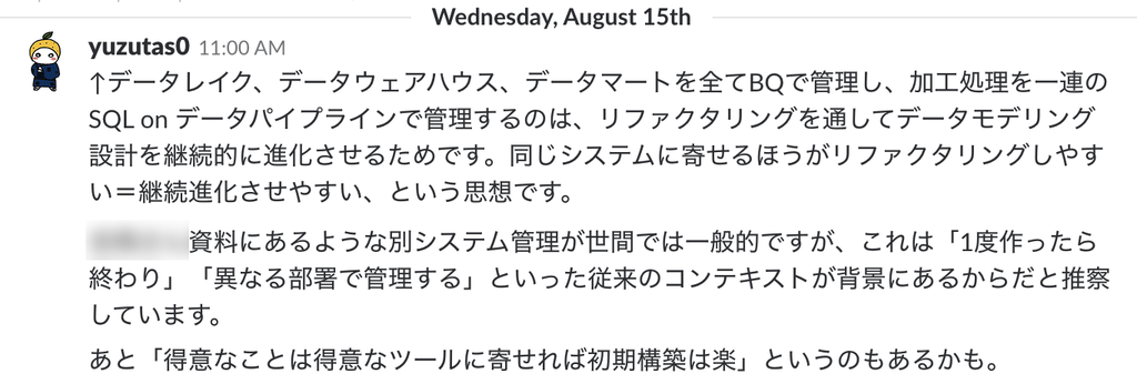 f:id:yuzutas0:20181202173539p:plain