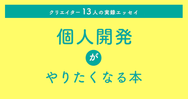 f:id:yuzutas0:20190909182530p:plain