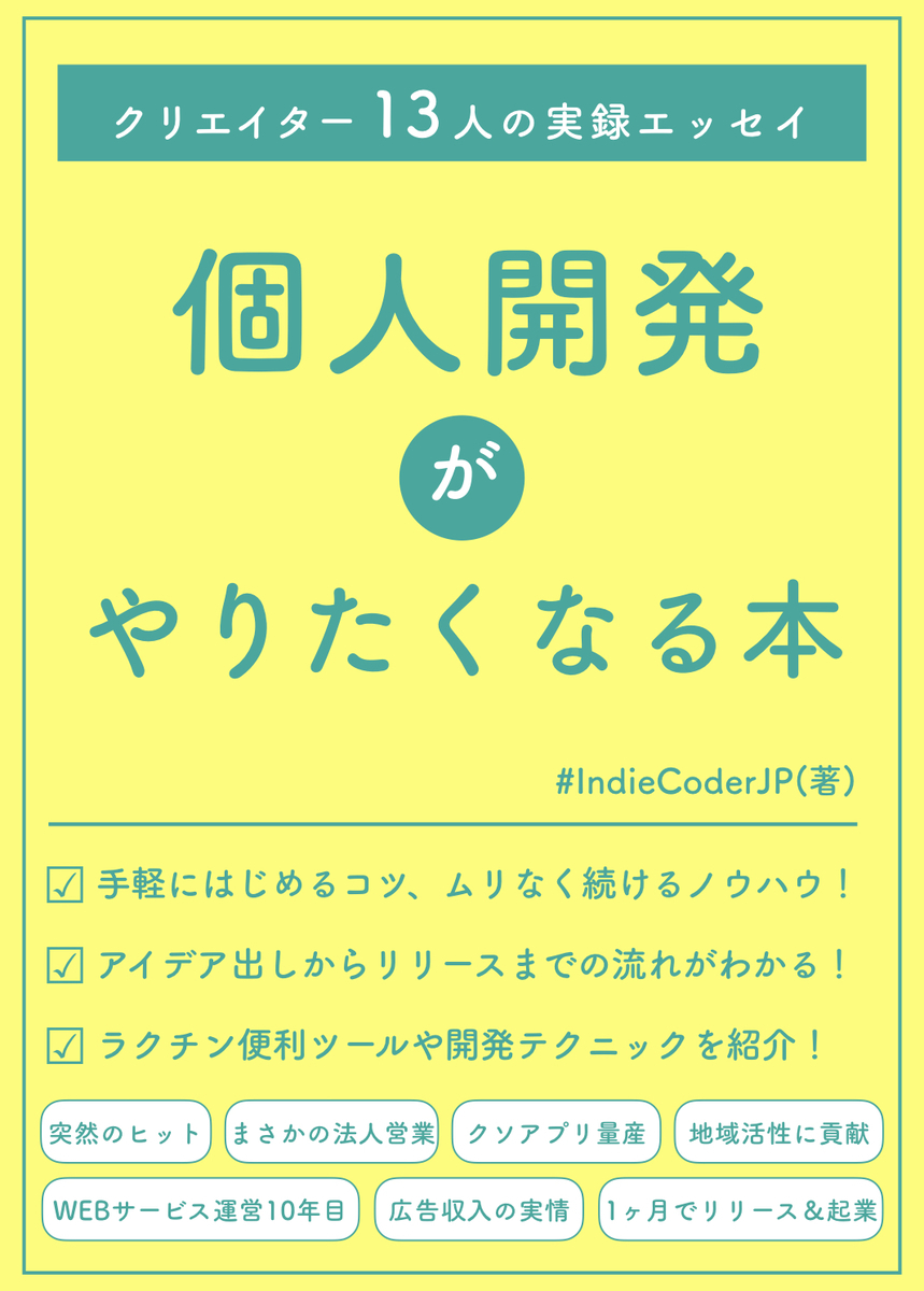 f:id:yuzutas0:20190909183121j:plain:h400