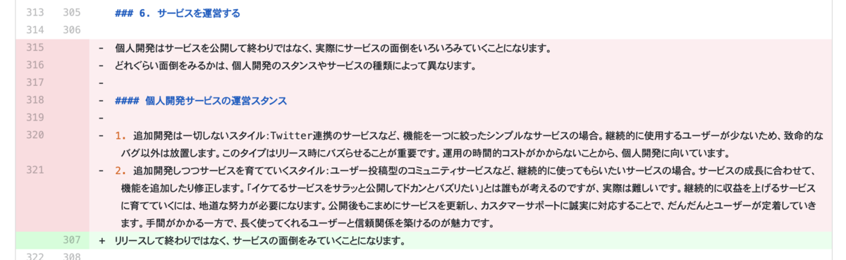f:id:yuzutas0:20190914191324p:plain