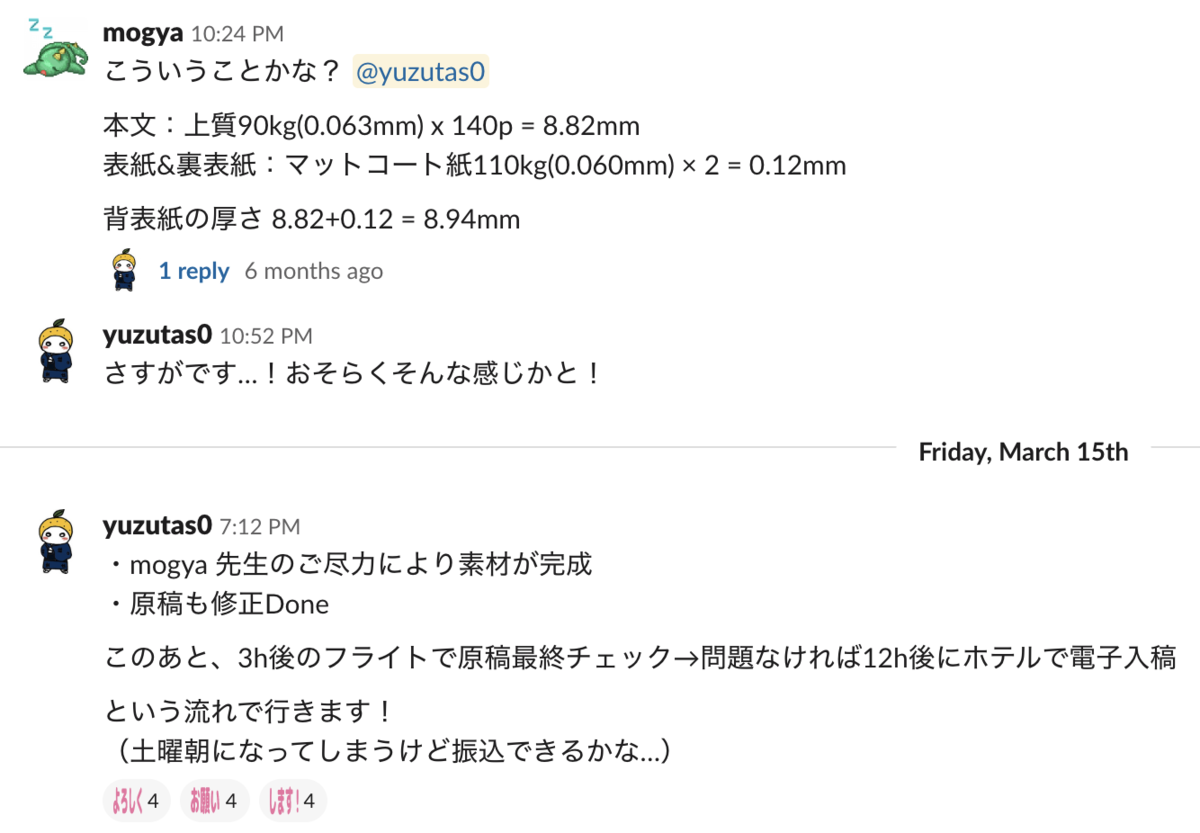 f:id:yuzutas0:20190922021430p:plain