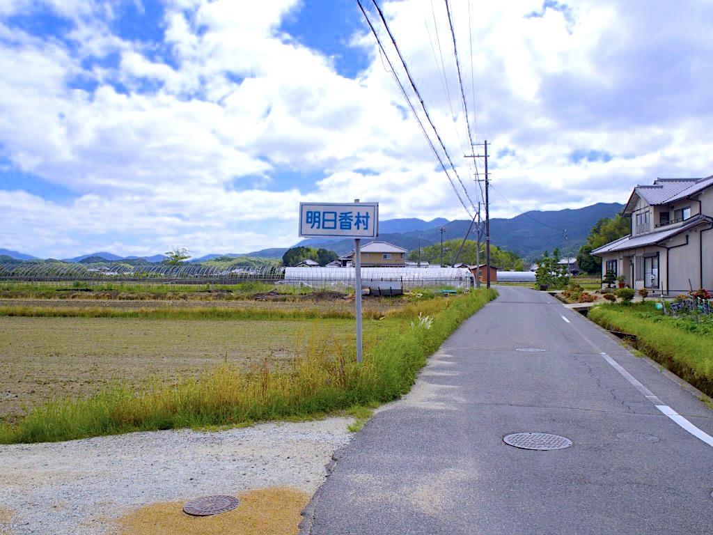 f:id:yuzutas0:20191210221352j:plain