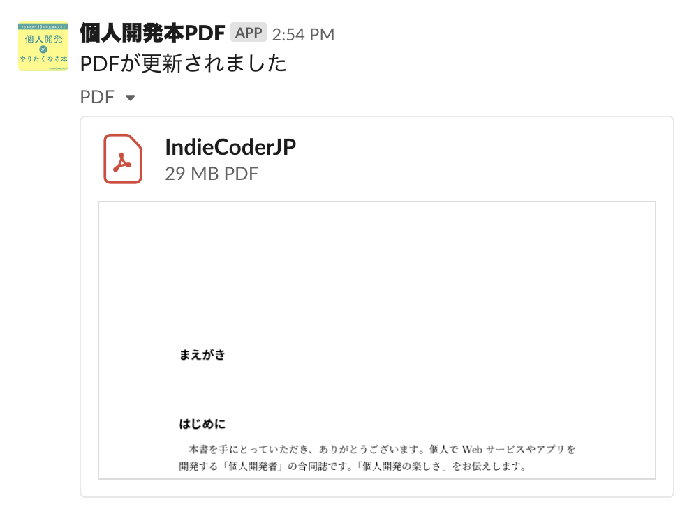 f:id:yuzutas0:20191212235111p:plain