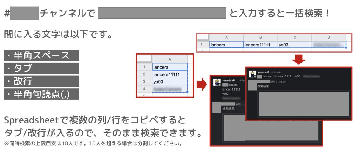 f:id:yuzutas0:20201224161138p:plain